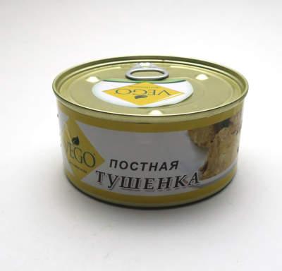 http://stopkarma.ru/wa-data/public/shop/products/73/41/4173/images/6281/6281.200x0@2x.jpg