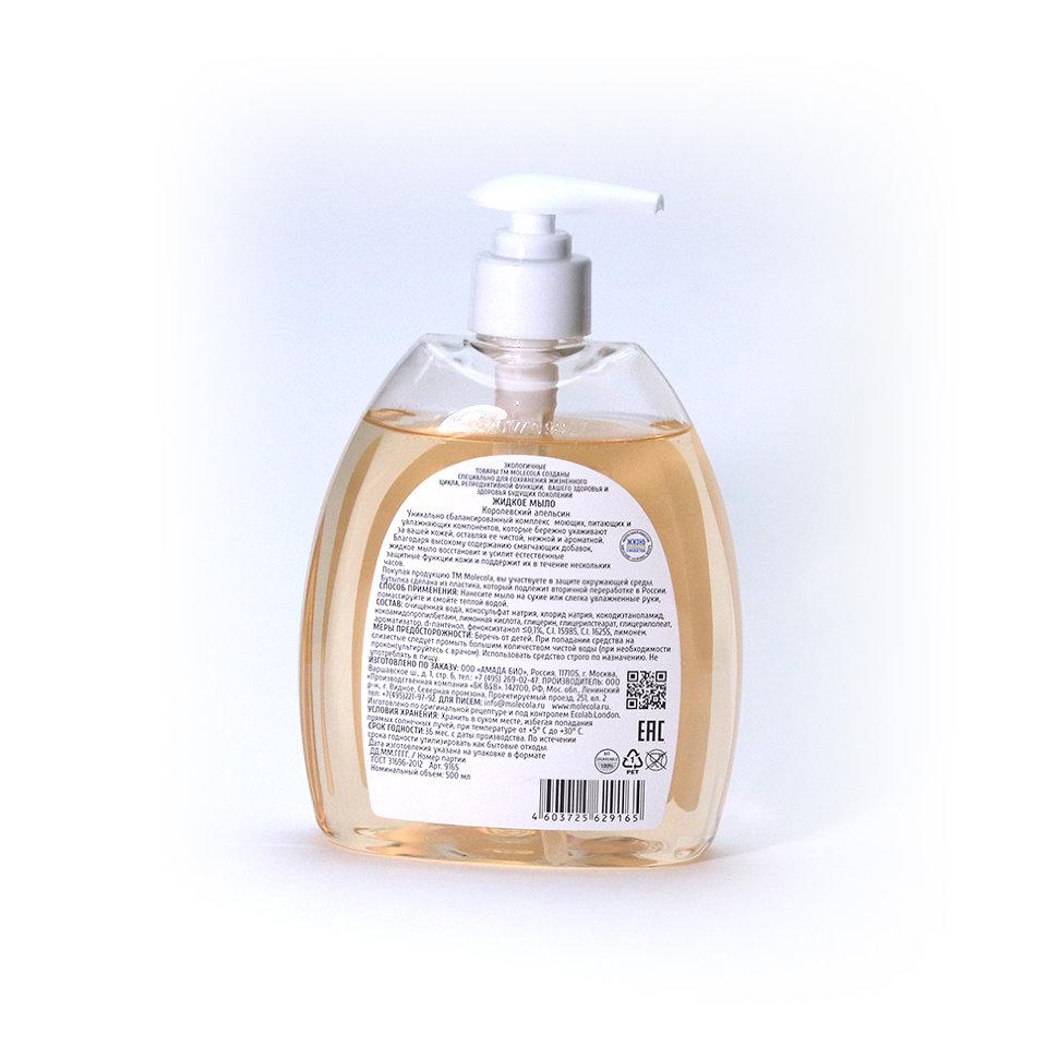Мыло своими руками королевский апельсин 40